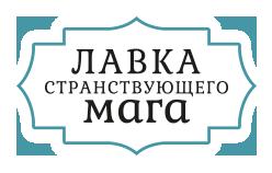 Маг Максим
